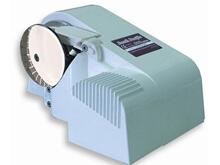 Irgat 900M - Paslanmaz Kavaletalı- 12 V