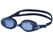 Kahala Yüzücü Gözlüğü