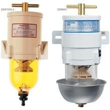 Türbin Serisi Dizel Yakıt Filtreleri/Su Seperatörleri