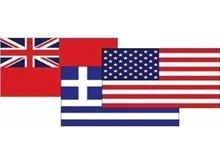 Yabancı Ülke Bayrakları - Lübnan