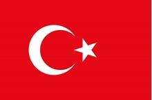 Picture of Türk Bayrakları