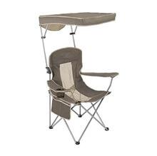 Katlanır Sandalye - Gölgelikli