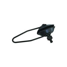 Motor Yıkama Kulağı-280mm