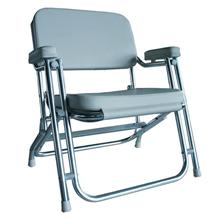 Picture of Katlanabilir Sandalye-Alüminyum Çerçeve