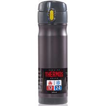 Picture of Thermos Mug - JMW5004 Çelik  470ml. Mat Siyah 191701