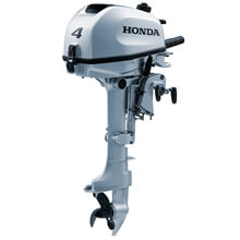 Picture of 4HP Outboard Motor - BF 4 AH SHNU - Short Shaft