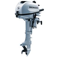 Picture of 5HP Outboard Motor - BF 5 DH SHU - Short Shaft