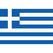 Bayrak - Yunan - Nakışlı - 30X45 cm