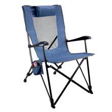Katlanır Kamp Sandalyesi - 3 Kademeli - Mavi