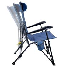 Katlanır Kamp Sandalyesi - 3 Kademeli - Mavi Görseli
