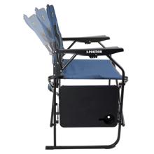 Katlanır Kamp Sandalyesi - 3 Kademeli (Rejisör Koltuk) - Mavi Görseli